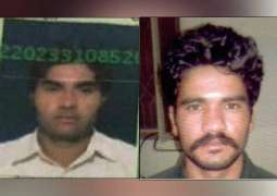 Brother-in-law in Lahore Motorway gang-rape case surrenders to police