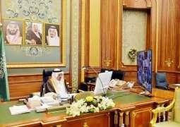 مجلس الشورى يعقد جلسته العادية الرابعة والخمسين من أعمال السنة الرابعة للدورة السابعة