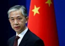 China Decries US' Bullying of Foreign Companies, Vows Protection