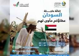Dar Al Ber launches urgent humanitarian campaign to support Sudan's flood victims