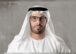 DCT Abu Dhabi announces virtual GCC Heritage and Oral History Conference for 2020