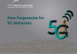 TRA allocates new frequencies for 5G networks