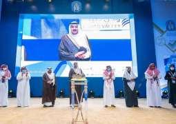 سمو أمير المدينة المنورة يرعى حفل تكريم الفائزين في مسابقة بناء الشركات الناشئة المبتكرة