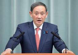 Yushihide Suga to become next PM of Japan today