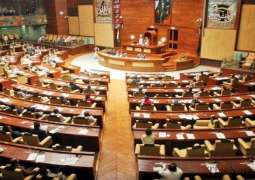Joint session of parliament to approve important bills today
