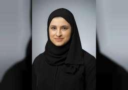 """سارة الأميري ضيفة أولى جلسات """"حوارات دبي الافتراضية للمرأة"""""""