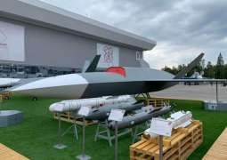 Brazil Finalizing Domestic Cruise Missile With Up to 186-Mile Range - Defense Minister