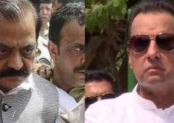 ATC allows extension in bail of Captain Safdar, Rana Sana Ullah till Sept 22
