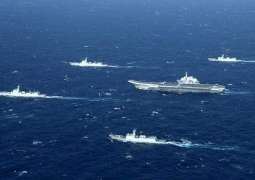 US Holds Talks With Singapore on Terror Threat, South China Sea - Pentagon