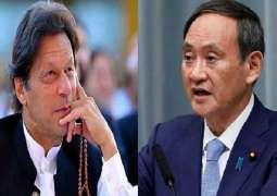 رئیس وزراء باکستان عمران خان یھنئي نظیرہ الیاباني الجدید بتولیہ منصبہ