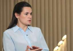 Belarusian Opposition's Sanctions List to Include Government Officials, Security Forces