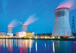 Riyadh May Have Enough Uranium Deposits to Make Nuclear Fuel - Reports