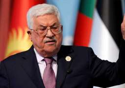 Palestinian Leadership Says Israel, UAE, Bahrain Deals Will Not Bring Peace to Region