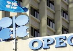 OPEC+ Should Aim to Offset All Oil Cuts Shortcomings by End of 2020 - Saudi Minister