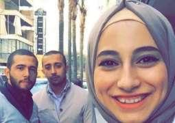 East Jerusalem Citizen Detained Over Spying for Hezbollah, Iran - Shin Bet