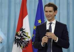 """حكومة النمسا تشدد من إجراءات مكافحة """"كورونا"""""""