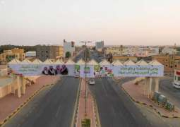أمانة الجوف وبلدياتها تواصل استعداداتها للاحتفال باليوم الوطني 90