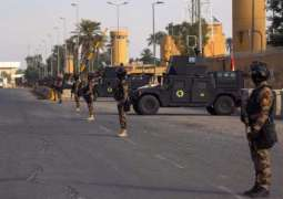 PKK Attack on Turkish Military Base in Northern Iraq Kills 2 Servicemen - Defense Ministry