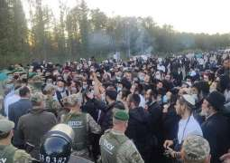 Group of 570 Hasidic Pilgrims Leaving Belarus-Ukraine Border - Gomel Border Service