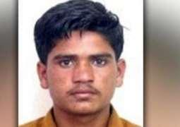 Prime suspect in Motorway gang-rape case escapes arrest again in Nankana Sahib