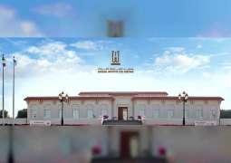 معهد الشارقة للتراث ينظم أسبوعا ثقافيا مصريا عبر منصاته الافتراضية