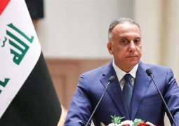 Iraqi Prime Minister to Visit Paris Next Month - Foreign Ministry
