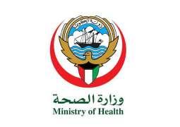 """5 حالات وفاة و 704 إصابات جديدة بـ """"كورونا"""" في الكويت"""