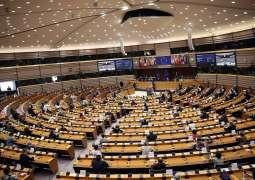Belarusian Lawmakers Slam EU Parliament's Resolution as Meddling, Destabilizing