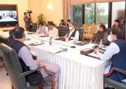PM pledges early completion of reforms process
