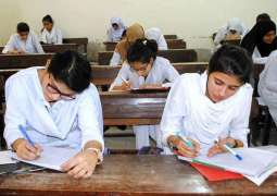 Punjab Education Boards set to announce matriculation results today