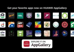 HUAWEI Y9a - Get a World of Apps at Your Fingertips with HUAWEI AppGallery & Petal Search