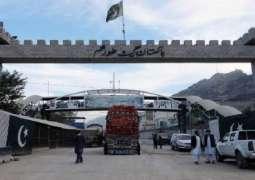 باکستان تقرر فتح 18 سوقا علي حدودھا مع أفغانستان و ایران للحد من ظاھرة تھریب السلع عبر الحدود