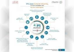 """""""أراضي دبي"""" تطلق النسخة الإفتراضية الأولى من معرض العقارات الدولي 11 نوفمبر"""