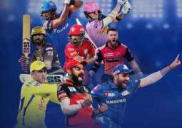 IPL gives Indians insight into UAE's sports infrastructure