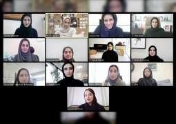 مجلس إدارة مؤسسة دبي للمرأة يناقش خطة عمل المرحلة المقبلة