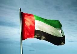 UAE to celebrate International Day of Peace