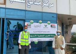 Sharjah Charity International launches 'Little Hearts' campaign in Sudan