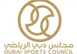 Dubai Sports Council, Dubai Economy take action against nine sports facilities for non-compliance with COVID-19 protocols