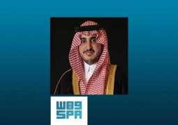 سمو أمير الجوف يعيد هيكلة إدارات الإمارة