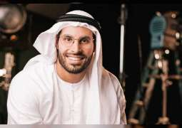 Film and television industry cooperation Understanding announced between Abu Dhabi and Israel