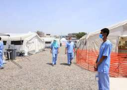 ICRC Opens COVID-19 Care Center in Yemen Ahead of Looming 2nd Wave