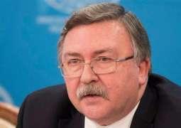 Russia's Rosatom, Syria's Nuclear Authority Sign Memorandum of Understanding - Envoy