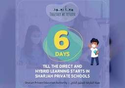 Sharjah students to return to school next week