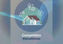 Abu Dhabi DoE launches #SaveAtHome competition