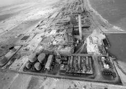 الكهرباء في المملكة.. 113 سنة من الإنجازات والتطور