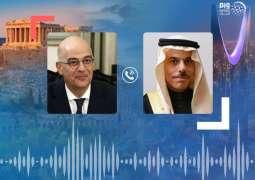 وزير الخارجية السعودي يبحث هاتفيا مع نظيره اليوناني المستجدات الإقليمية والدولية