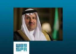 سمو أمير المدينة المنورة يؤكد أن مشروع ميدان الملك عبدالعزيز إحياء لذكرى الموقع