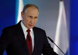 Russian President Will Be Able to Dismiss Any Member of Gov't Without Dissolving It - Bill