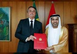 UAE Ambassador presents credentials to Brazilian President