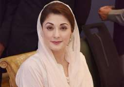 Parliament should be the only place to discuss political issues, says Maryam Nawaz